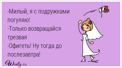 russkie-priglasil-na-seks-eshe-podrugu
