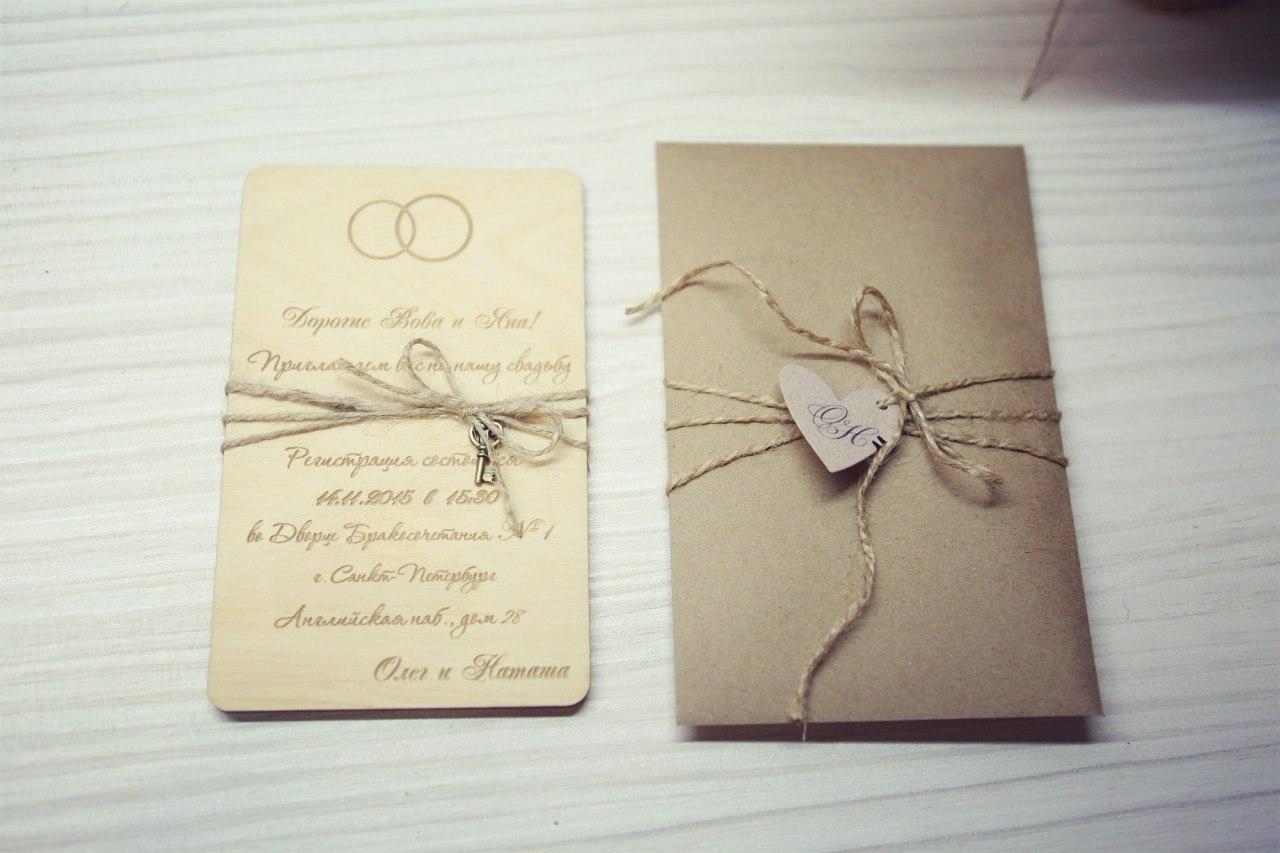 Все о свадебных приглашениях своими руками фото